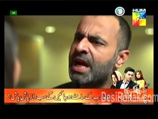 Kadurat - Episode 9 - September 11, 2013 - Part 1