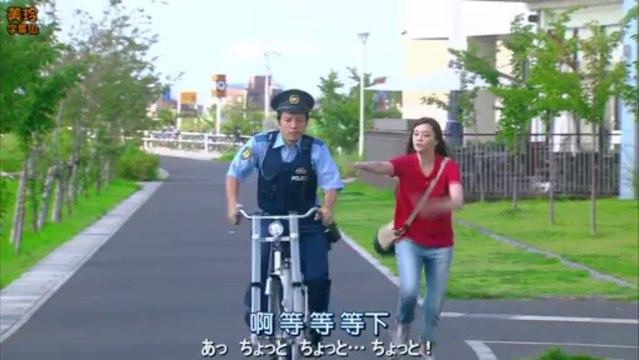 齊藤太太2 第8集 SAITOU san 2 Ep8