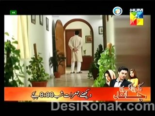 Ishq Hamari Galiyon Mein - Episode 18 - September 10, 2013 - Part 2