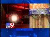 Minister Ponnala gets clean chit in Y.S.Jagan assets case