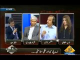 Bay Laag - 10th September 2013 - Capital TV Pakistan