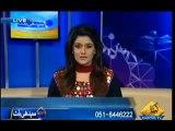 Seedhi Baat - 10th September 2013 ( 10-09-2013 ) Full Talk Show on Capital Tv (1)