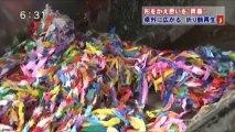 Hiroshima Paper Cranes Recycled Paper