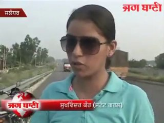 Stunt Girl of Punjab...... Source jagbani