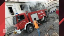 Benghazi Attack: Explosion Hits Libyan Ministry, Libyan Central Bank On 9/11 Anniversary