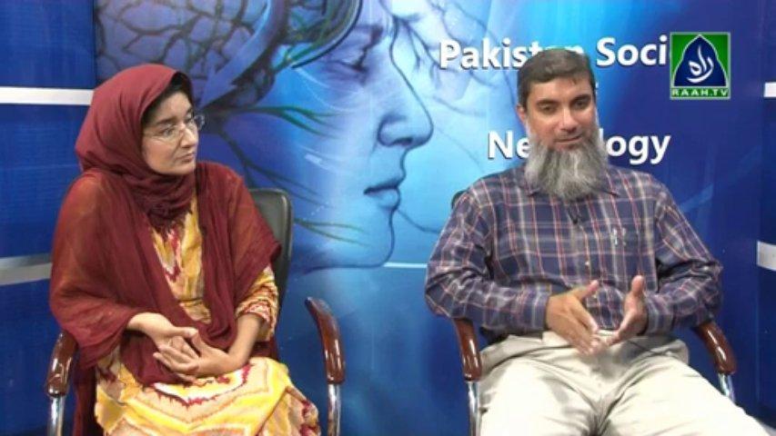 Migraine Prevention (raah.tv)