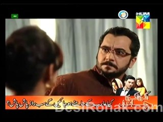 Ishq Hamari Galiyon Mein - Episode 20 - September 12, 2013 - Part 1