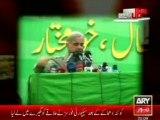 U-Turns of PPP leader Asif Zardari & PML-N Leaders Nawaz Sharif and Shahbaz Sharif