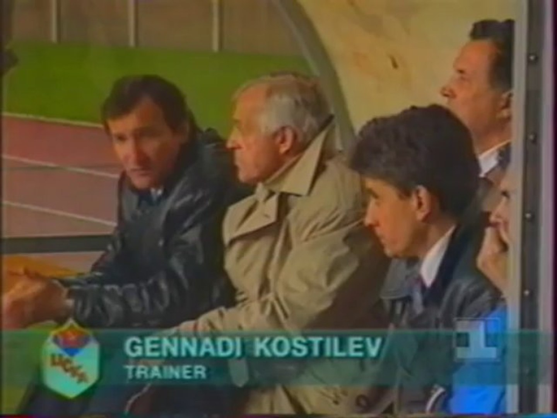 CSK v. -FC Bruggie 07.04 1993 Champions League 1992/1993