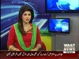 Karachi Stock Exchange News Package 13 September 2013
