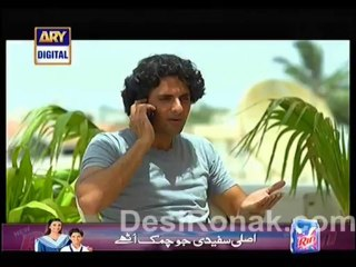 Yeh Shaadi Nahi Ho Sakti - Episode 19 - September 14, 2013 - Part 3