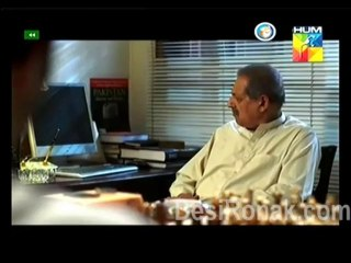 Aseer Zadi - Episode 5 - September 14, 2013 - Part 3