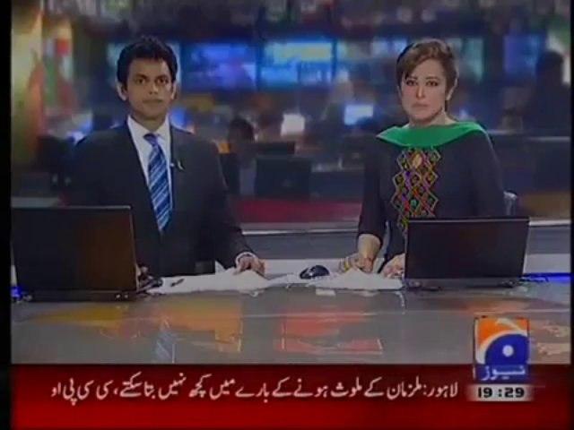 Lahore minor Girl rape  Police re-arrest four suspects
