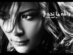 "a ¶ Assala Walahi Ma Thadi O§OµO§U""U‡ UˆO§U""U"""
