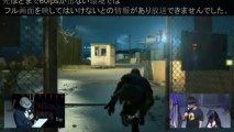 Metal Gear Solid V - Gameplay from TGS 2013