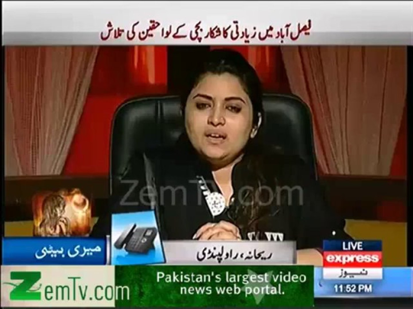 Maya khan with tears giving answers to facebook users - Its all about news, entertainment, sports an