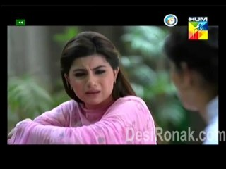Rishtay Kuch Adhoray Se - Episode 5 - September 15, 2013 - Part 1