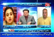 NBC OnAir EP 99 (Complete) 16 Sep 2013-Topic- Attack on US Navy,Attack on Pakistan Army, Peace Talk with Taliban, Goverment 100 Days and Imran Farooq Death aniversay. Guests- Uzma Bukhari, Abdul Qadir Patel, Maj. General (R) Rahat Latif and Ahmmed Bilal