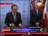 مؤتمر صحفي للأمين العام للأمم المتحدة حول تقرير مفتشي الأسلحة الكيماوية