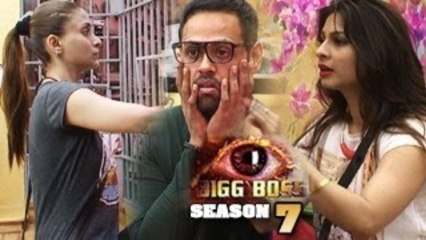 Bigg Boss 7 - 16th September 2013 Episode 1 Review