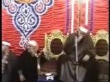 Mahmood Ali  Hasan - Al-Fajir & Al - Balad