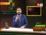Natural Health with Abdul Samad on Health TV, Topic: What Is Samda Healing