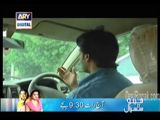 Darmiyan - Episode 6 - September 18, 2013- Part 4