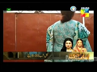 Kankar - Episode 16 - September 20, 2013 - Part 1