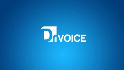 Ses İnceltme Ameliyatı Nedir?