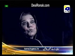 Taar-E-Ankaboot - Episode 6 - September 22, 2013 - Part 2