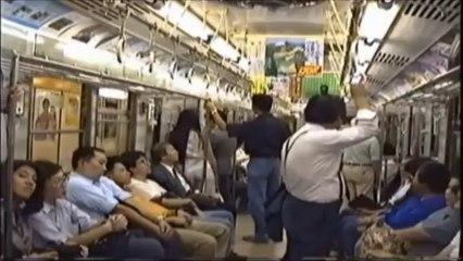 ぼくにのってくれてありがとう 営団地下鉄銀座線2000形 1993年7月28日