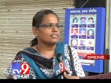 Tv9 Gujarat - ''Missing Scroller'' Ahmedabad police adopted new technique to find missing people