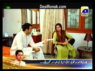 Meri Maa - Episode 21 - September 23, 2013 - Part 1