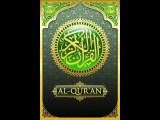 92.Surah Al-Lail سورة الليل - listen to the translation of the Holy Quran (English)