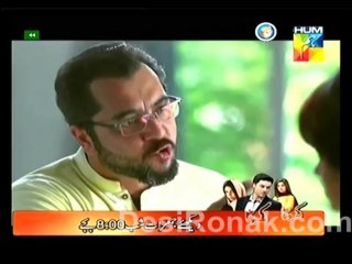 Ishq Hamari Galiyon Mein - Episode 26 - September 24, 2013 - Part 1
