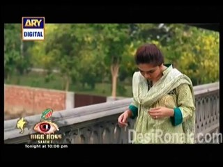 Qarz - Episode 13 - September 24, 2013 - Part 5