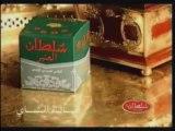 PUB -Atay Sultan Thé Tea publicité commercial