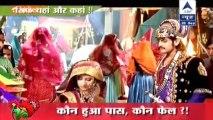 Saas Bahu Aur Saazish SBS [ABP News] 26th September 2013 Video Watch Online - Pt3