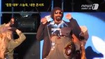 "Snoop Dogg ""Here Comes the King"", ""Tha Shiznit"" & ""PIMP"" Live @ the Seoul Olympic Park, Seoul, South Korea, 05-04-2013 Pt.2"
