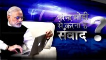 The Youth Of Punjab With Narendra Modi Ji --  Sharomni Akali Dal Badal Anf Youth Akali Dal