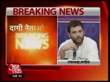 Rahul Gandhi: Ordinance on convicted politicians is complete nonsense