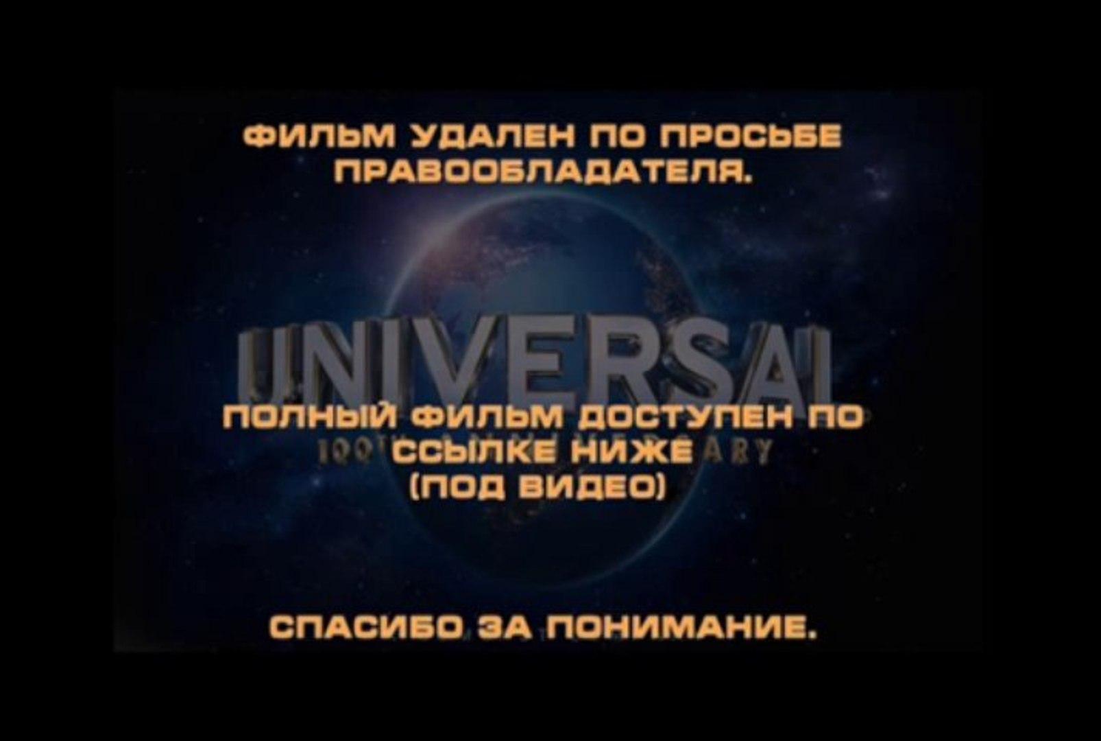 ➣➣➣  Лучшее предложение фильм полностью смотреть онлайн UJsGC