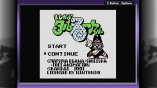 CGR Undertow MAGICAL TARURUUTO KUN review for Game Boy