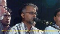 Ustad Sibte Jaffer ke Sathi 280913-3 Souz O Salam - Markazi Imambargah Islamabad
