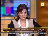 مجلس الأمن يتبنى قراراً بنزع الأسلحة الكيماوية في سوريا