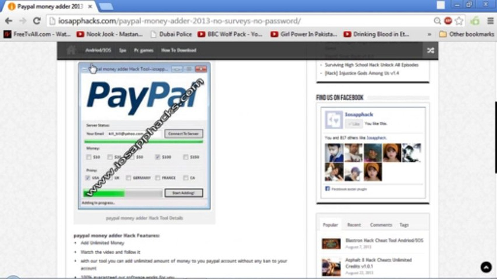 Paypal Money Adder 2013 No Surveys No Password Video Dailymotion