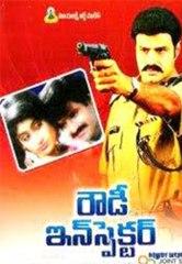 City Rowdy | Rajasekhar | Telugu Full Film