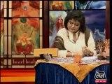 कुंभ राशि-30 सितंबर 2013