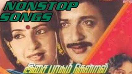 Isai Padum Thendral | Non Stop Songs | Upendra, Charmy Kaur
