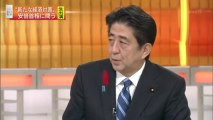 安倍総理生出演!10/1 NHKニュースウォッチ 2